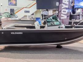 Barca Volzhanka 46 Fish cu motor Yamaha 60CP