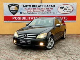 Mercedes-Benz c220 Avantgarde 2.2 Diesel Euro4 Bixenon Piele