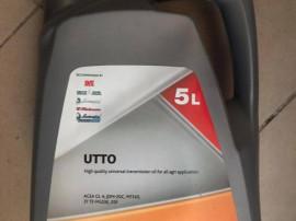 Ulei transmisie tractor Deutz-Fahr UTTO 5l